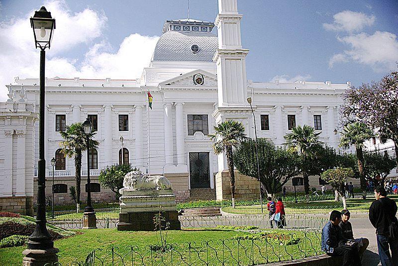 Дворец правосудия и правительства город Сукре Боливия