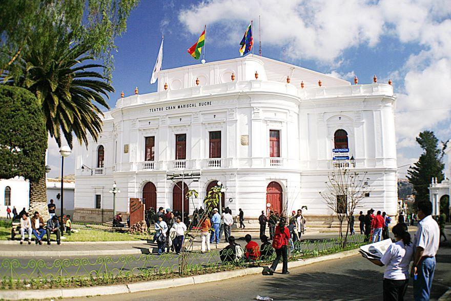Театр город Сукре Боливия