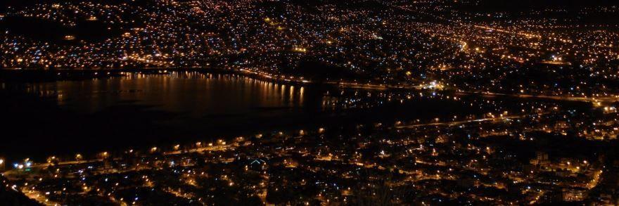 Панорама города Кочабамба 2019