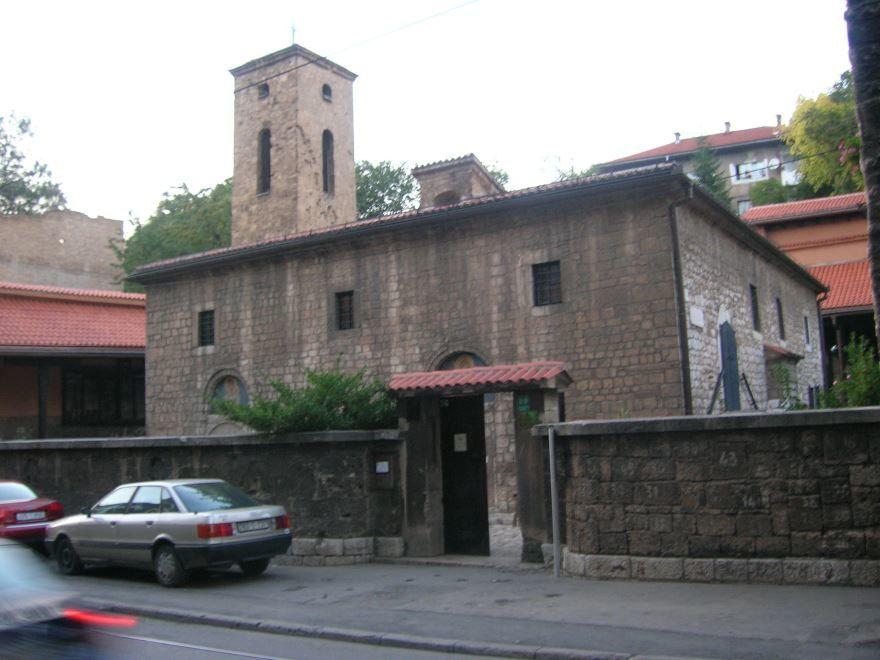 Старая православная церковь город Сараево Босния