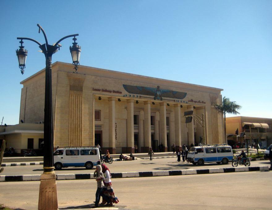 Железнодорожный вокзал город Луксор 2019