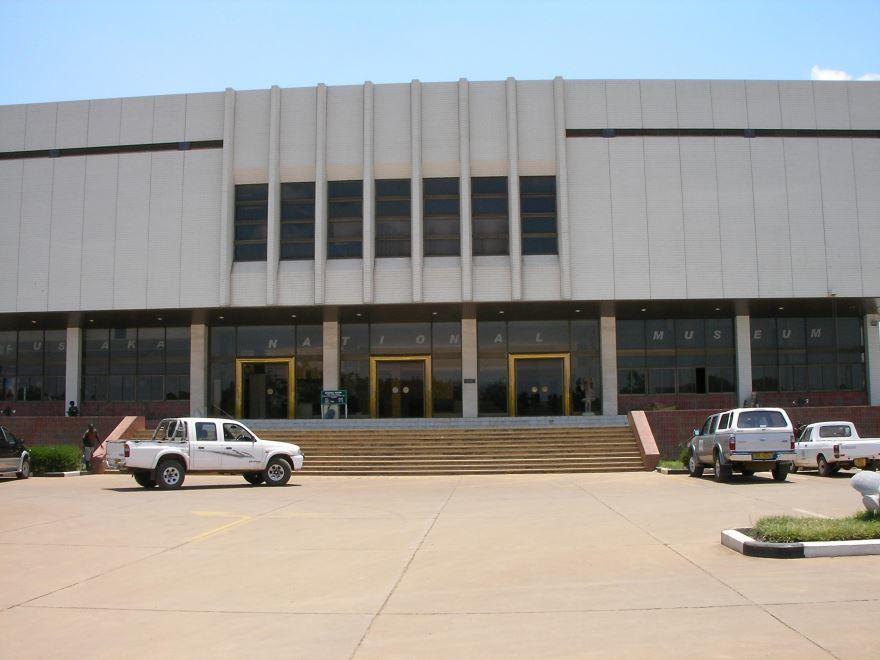 Музей город Лусака