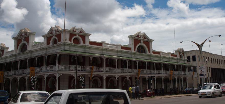 Смотреть красивое фото город Булавайо