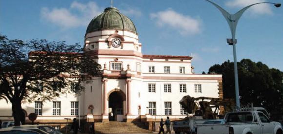 Фото города Булавайо Зимбабве