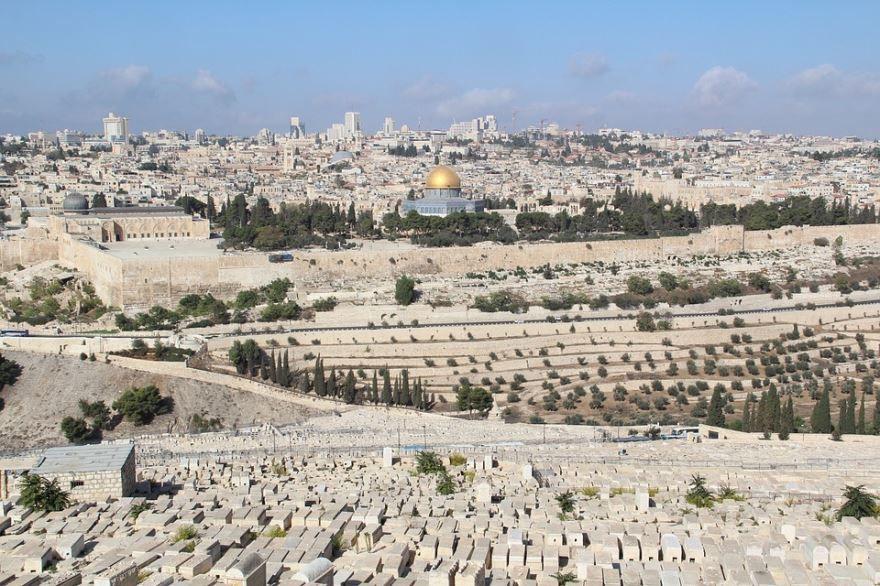 Вид на город Иерусалим Израиль