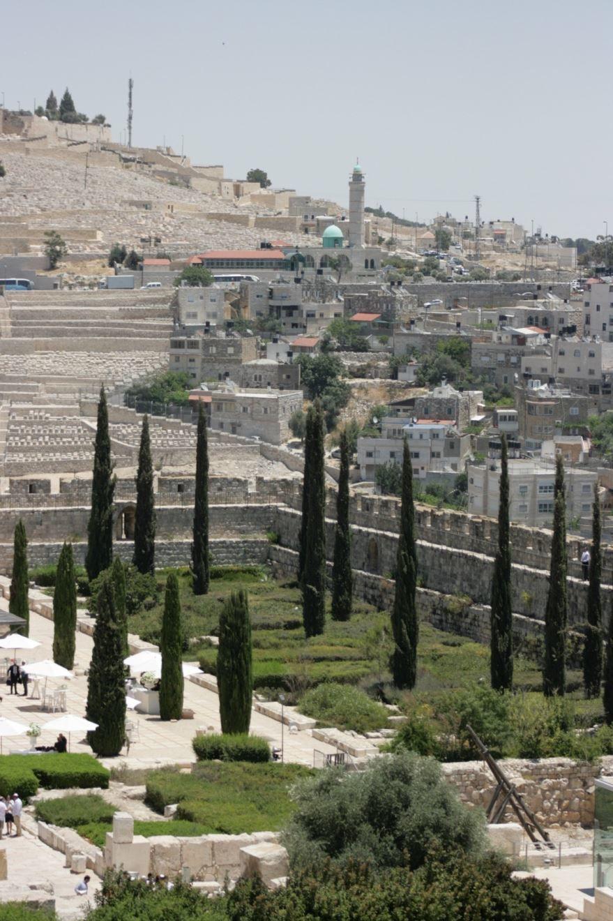 Смотреть красивое фото город Иерусалим