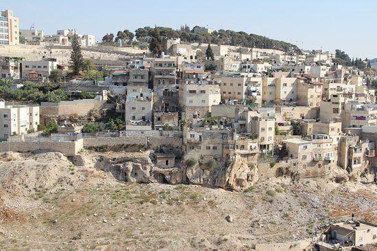 Вид на Восточный Иерусалим