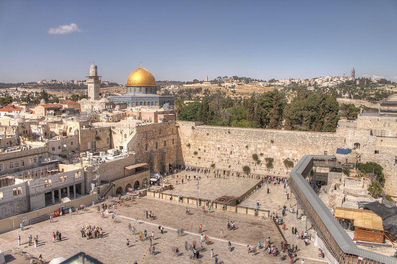 Западная стена и купол скалы в старом городе Иерусалим