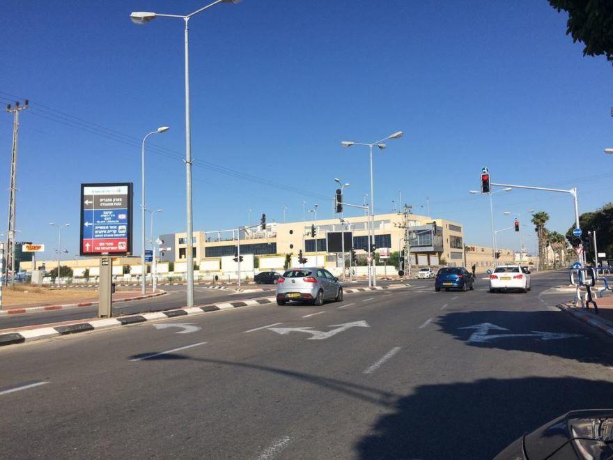 Город Ашдод