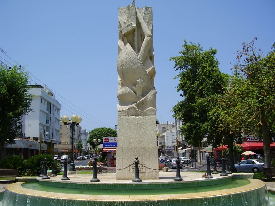 Достопримечательности города Холон Израиль