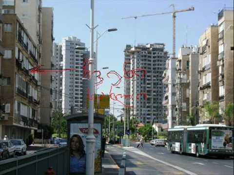 Город Холон Израиль