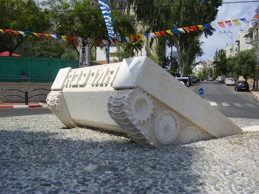 Монумент танк города Реховот Израиль