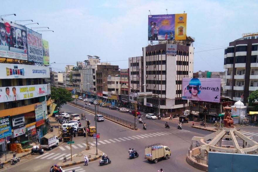 Смотреть красивое фото город Нагпур