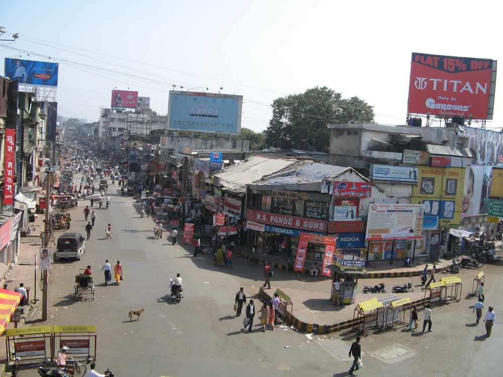 Вид на город Нагпур