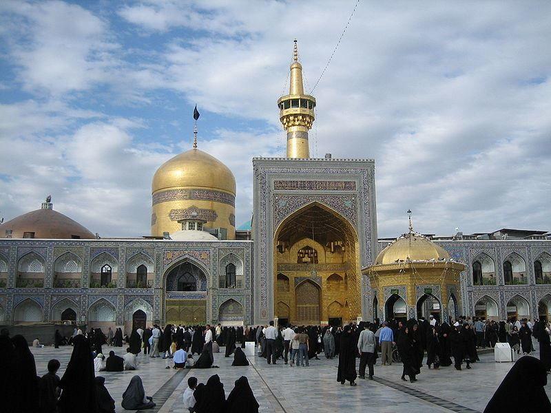 Фото города Мешхед Иран