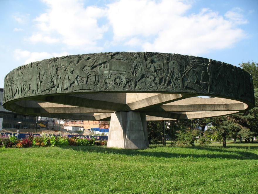 Монумент город Турин