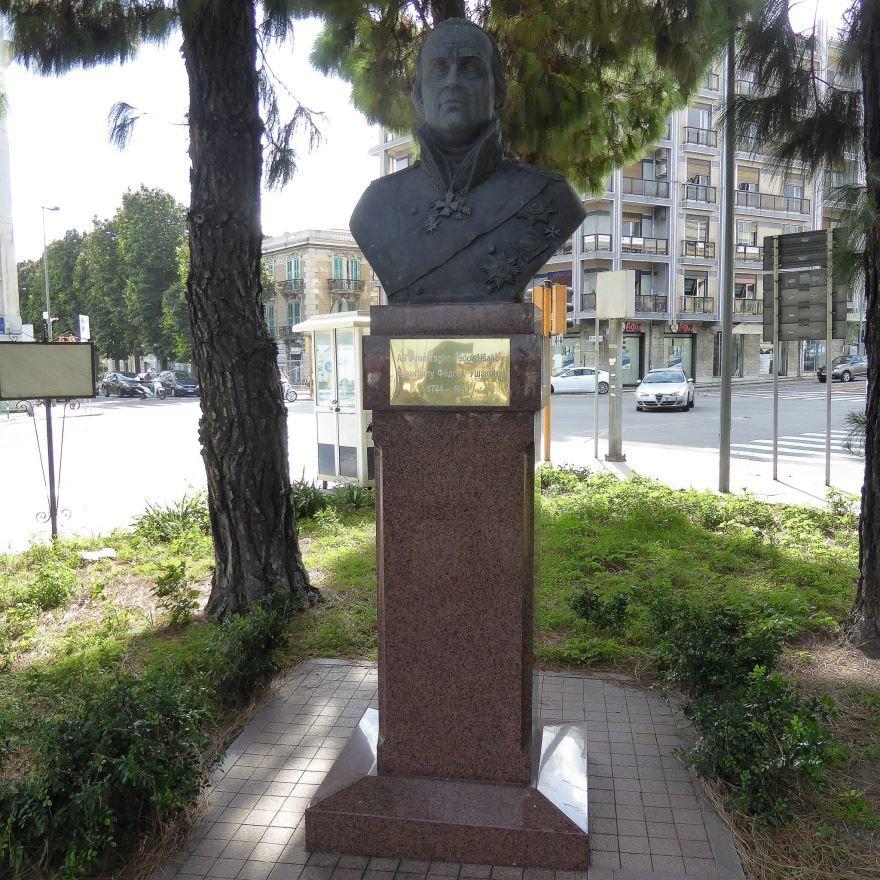 Памятник Федору Ушакову Площадь русских моряков город Мессина