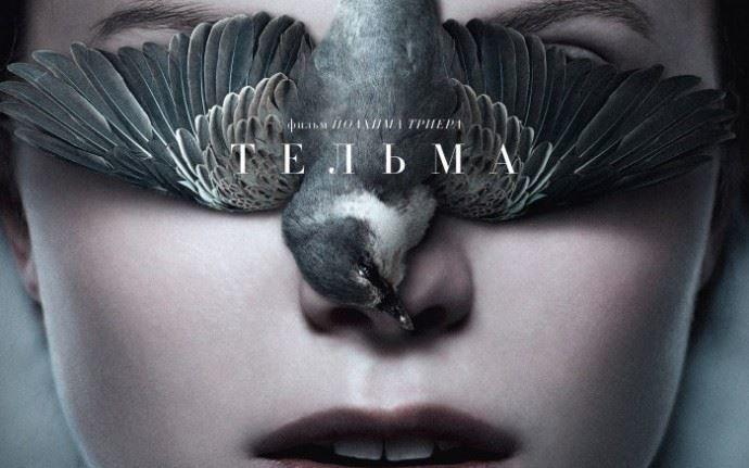 Скачать бесплатно постеры к фильму Тельма в качестве 720 и 1080 hd