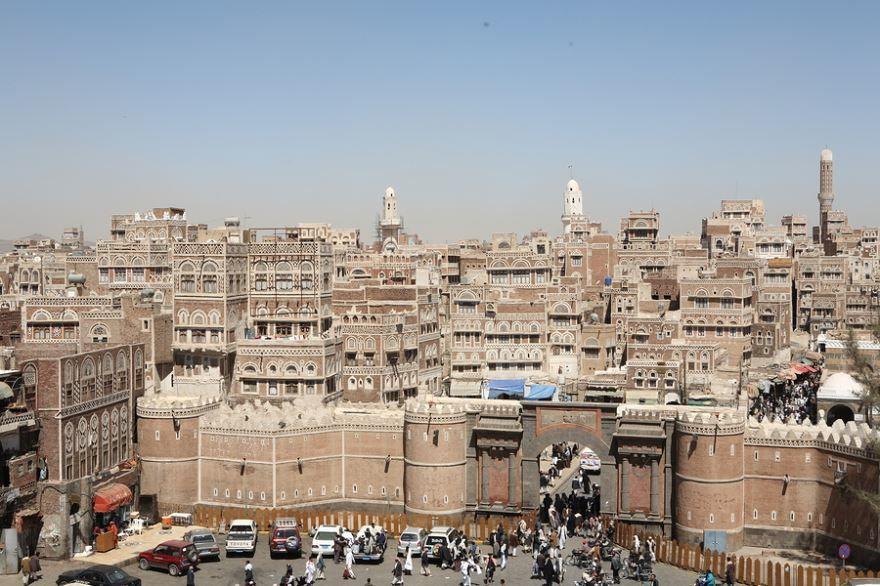 Панорама город Сана