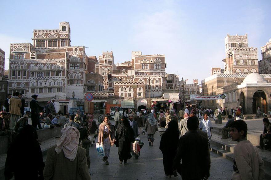 Улица город Сана