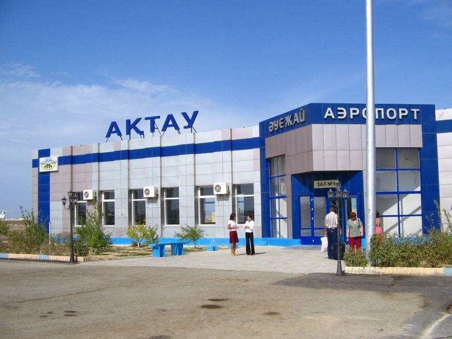 Аэропорт города Актау Казахстан