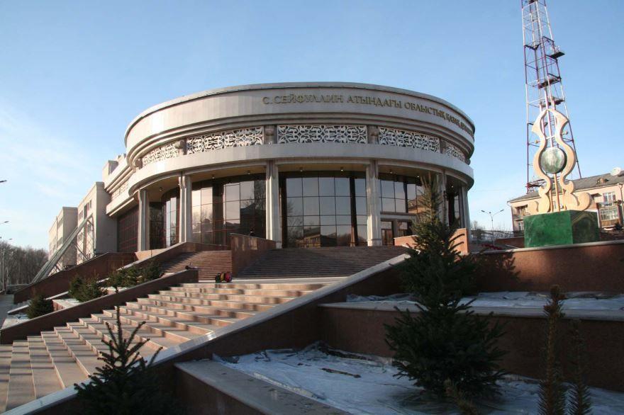 Областной казахский драматический театр город Караганда