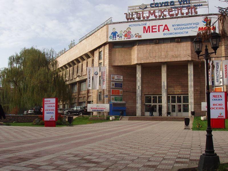 Фото города Шымкент Казахстан