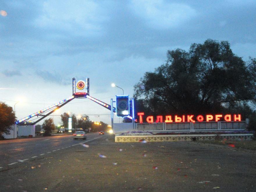 Скачать онлайн бесплатно лучшее фото города Талдыкорган в хорошем качестве