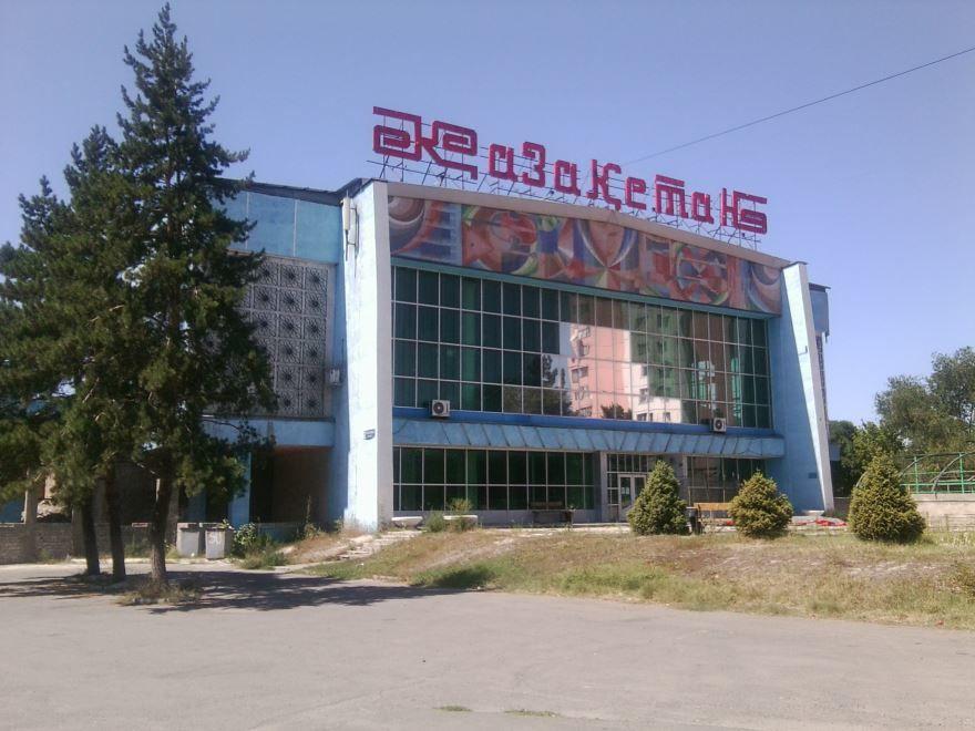 Кинотеатр город Талдыкорган