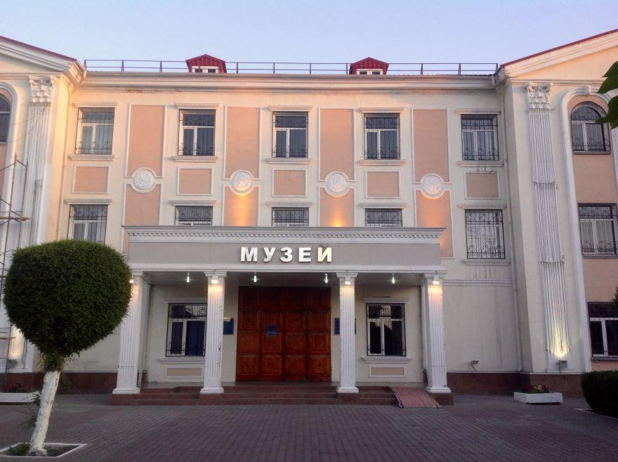 Музей город Тараз