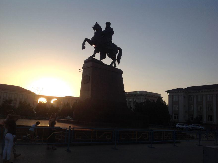 Город Тараз