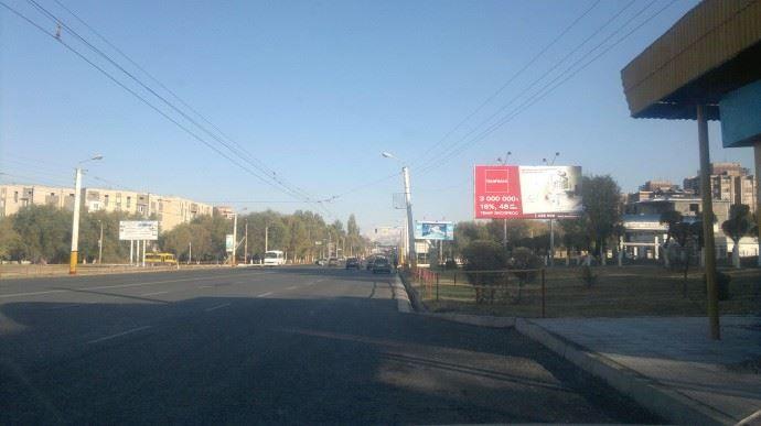 Улица город Тараз
