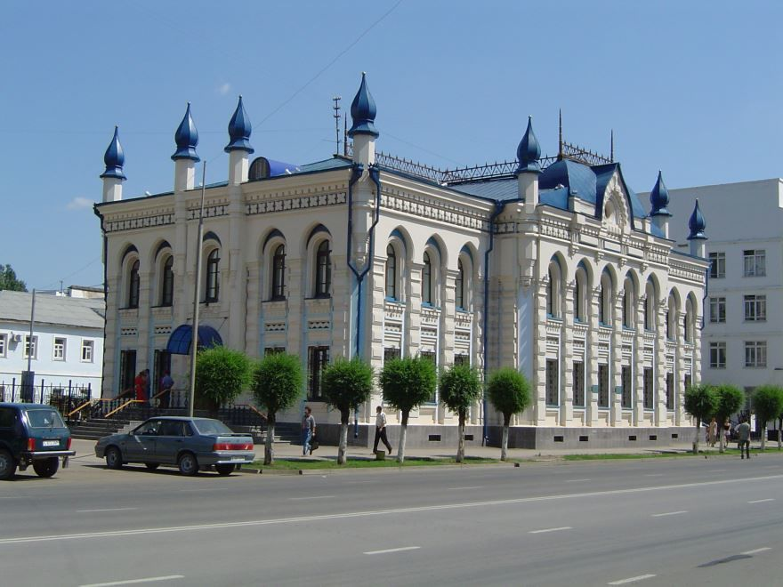Музей город Уральск