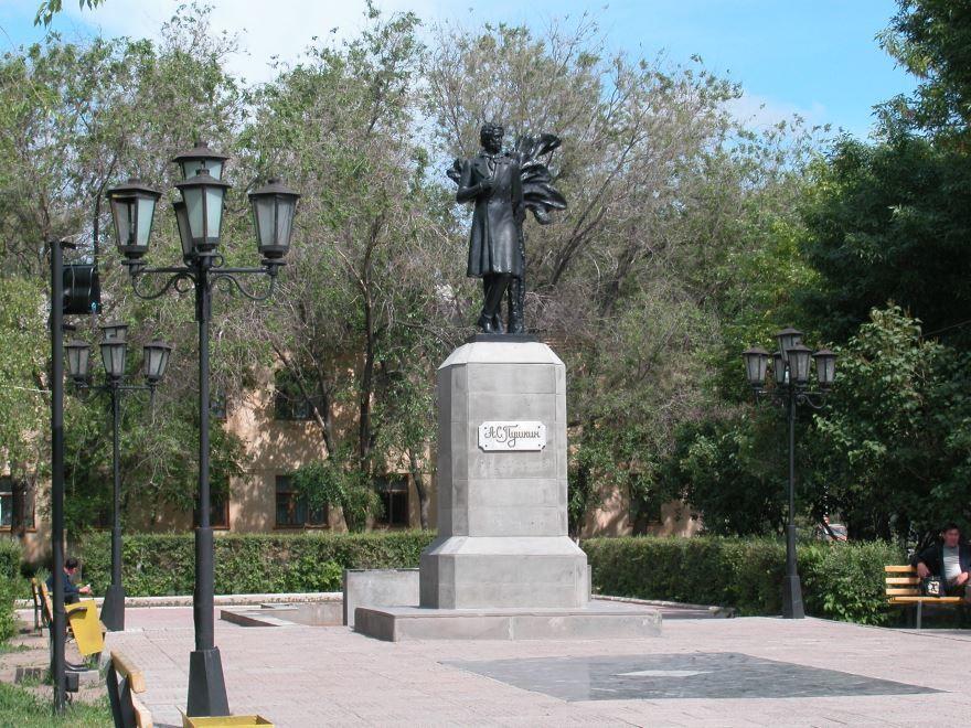 Памятник Пушкину город Уральск