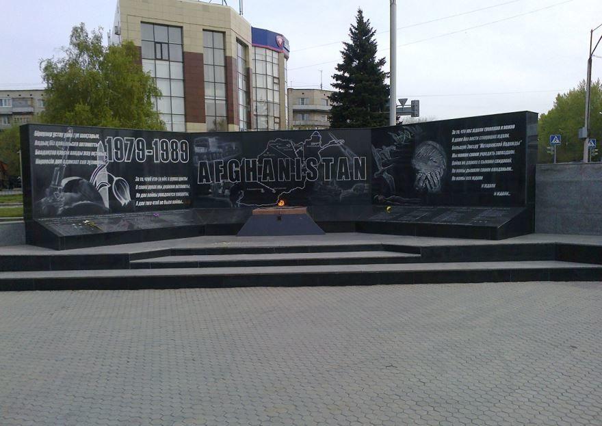 Памятник погибшим воинам-афганцам город Усть-Каменогорск