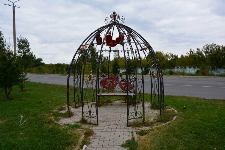 Парк город Усть-Каменогорск