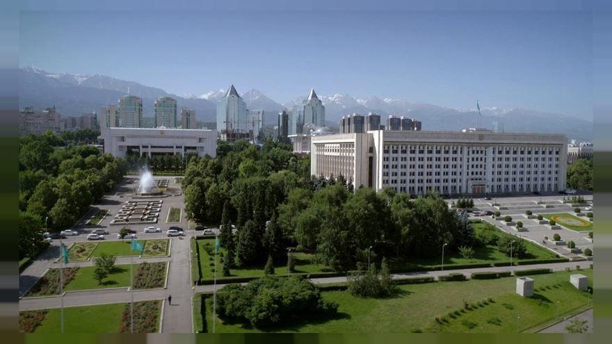 Вид на город Алма-Ата