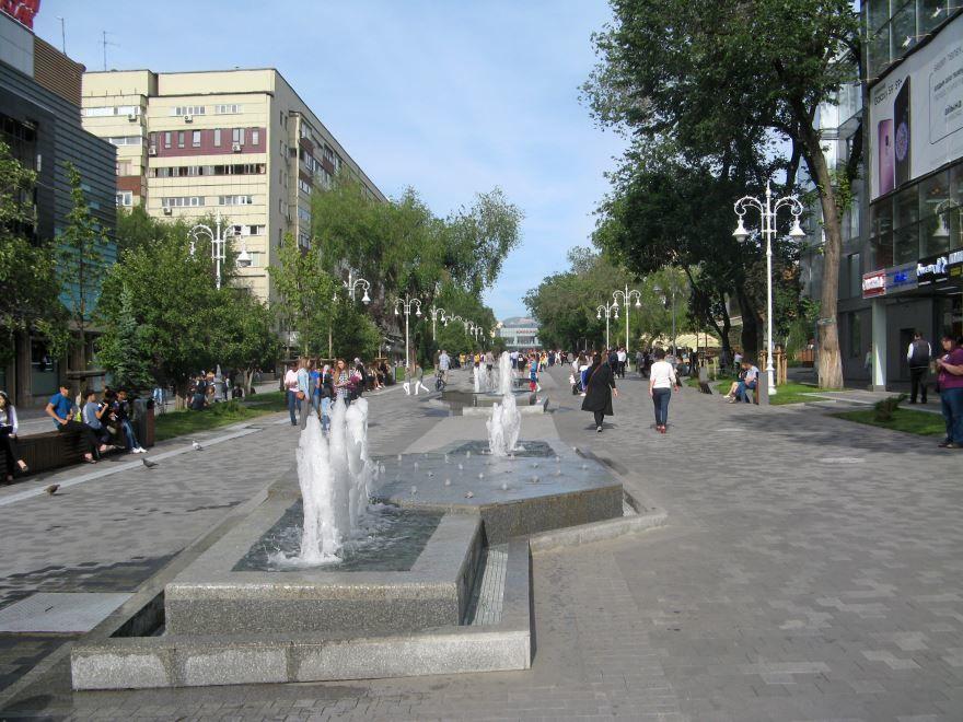 Улица город Алма-Ата