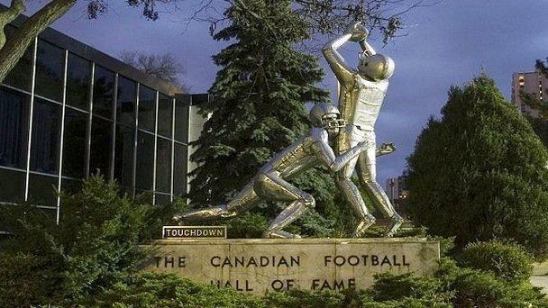 Канадский зал-музей футбольной славы