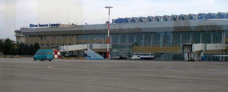 Аэропорт города Бишкек Киргизия