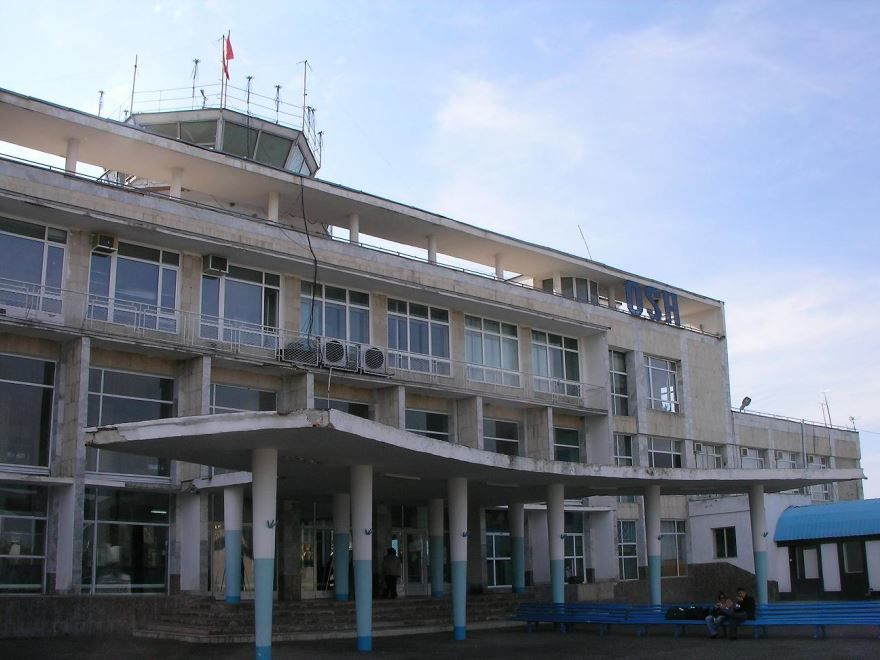 Аэропорт город Ош