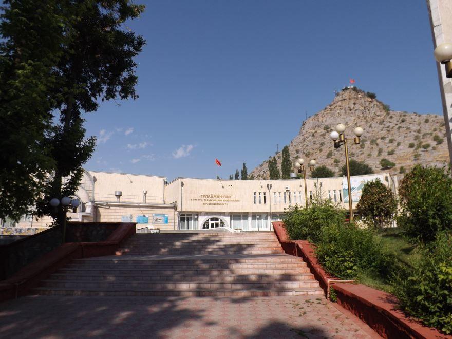Краеведческий музей города Ош Киргизия