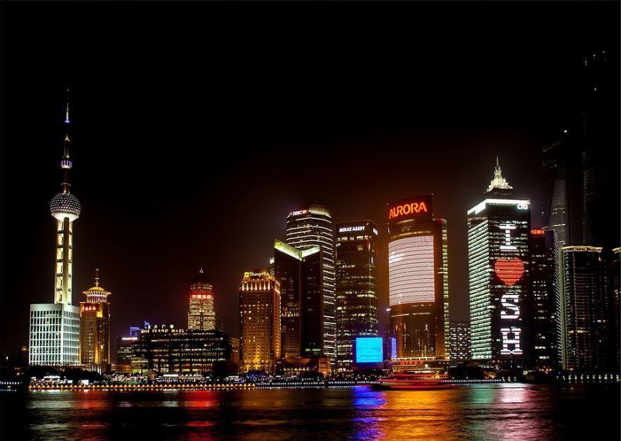 Ночное фото город Шанхай