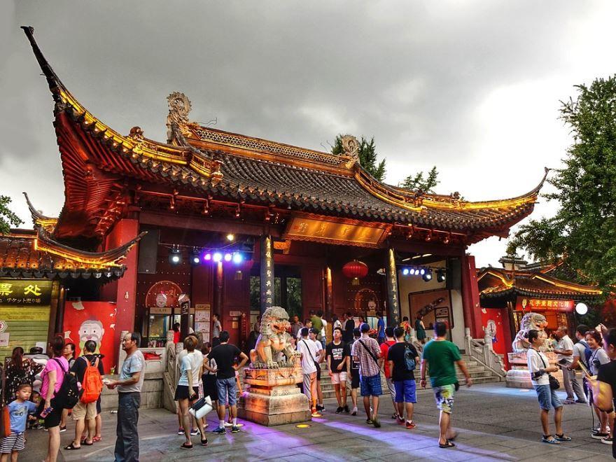 Смотреть красивое фото города Нанкин Китай