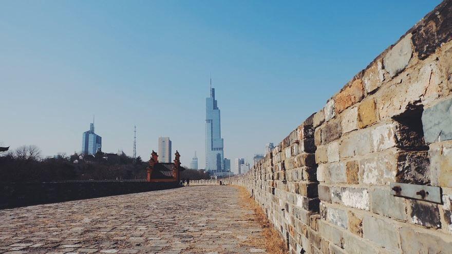 Фото города Нанкин Китай