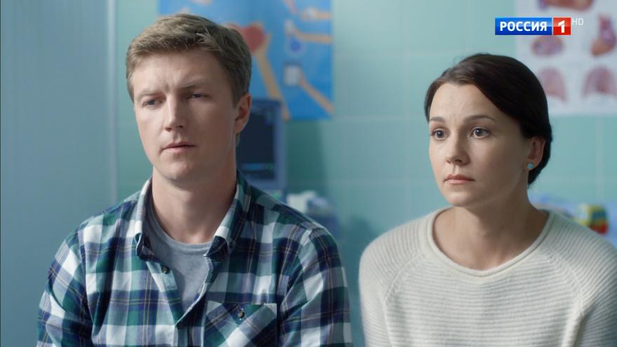 Смотреть бесплатно постеры и кадры к фильму Цена измены онлайн