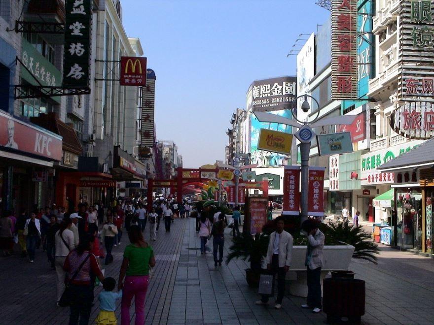 Фото города Шэньян Китай