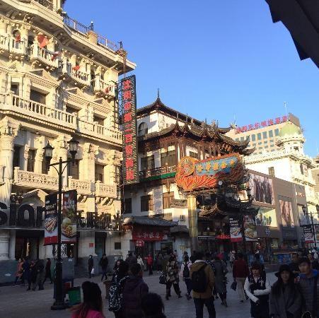 Смотреть красивое фото город Шэньян Китай