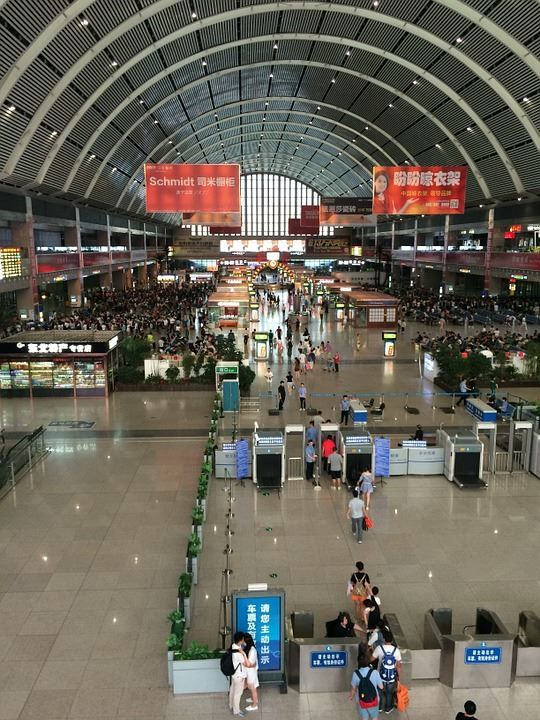 Железнодорожный вокзал город Шэньян Китай