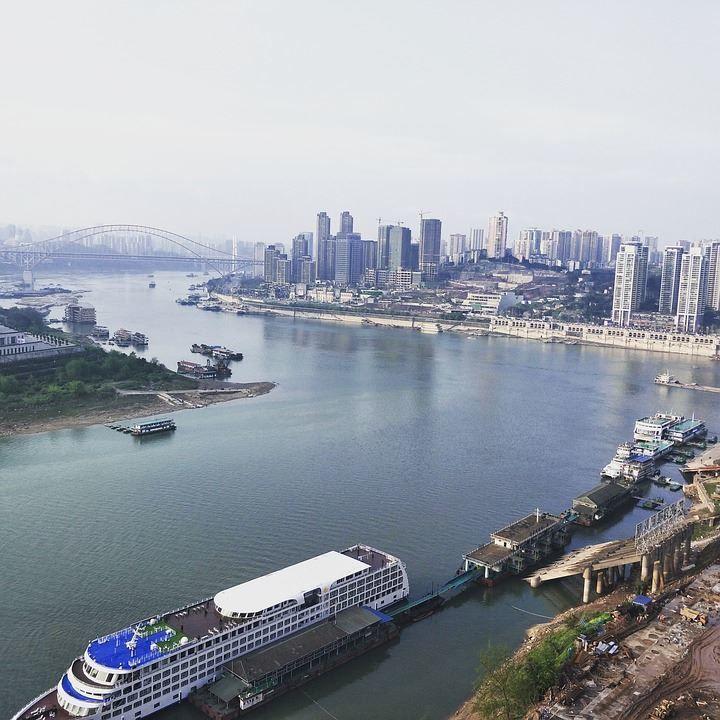 Вид на город Чунцин